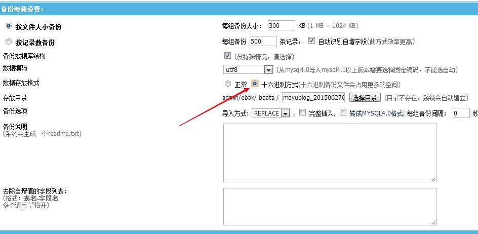 帝国CMS备份还原数据库出现错误的真正原因和处理办法,请小伙伴们一定要看下!