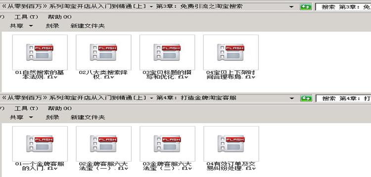 资料截图<a href=https://www.moyublog.com/tags/moban/ target=_blank class=infotextkey>模板</a>_02