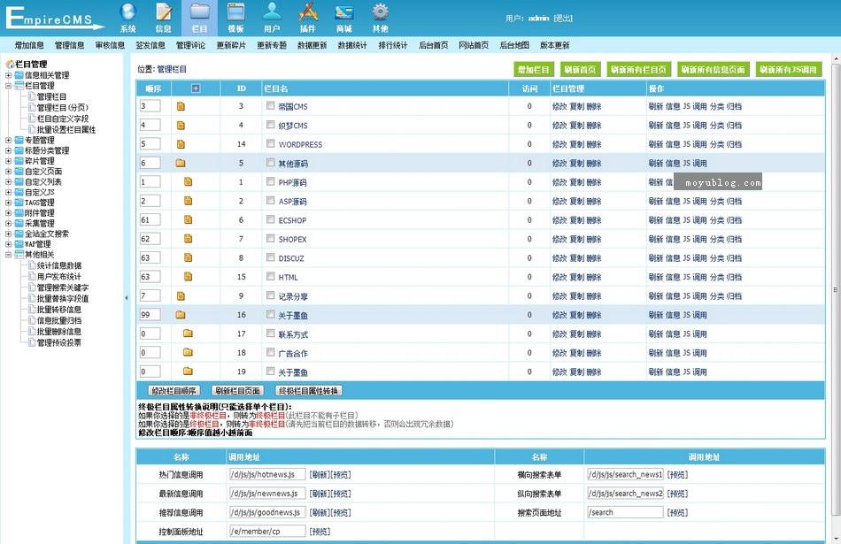 mvc企业网站 源码下载(下载 网站 源码) (https://www.oilcn.net.cn/) 网站运营 第4张