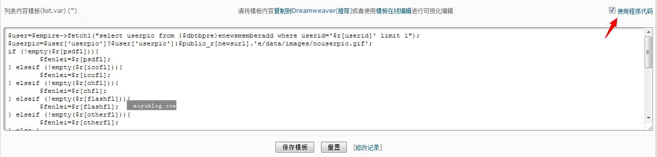 帝国cms使用sys_ResizeImg函数在列表页自动生成不同大小的缩略图