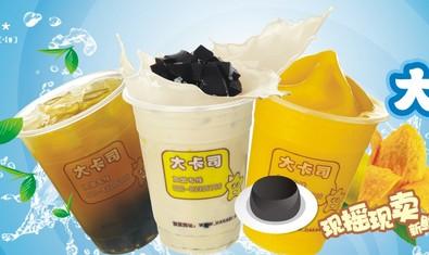 大卡司配方 大卡司奶茶配方 奶茶技术资料