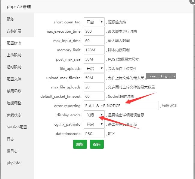 帝国CMS7.5使用PHP7.x登录后台报错的解决方法!
