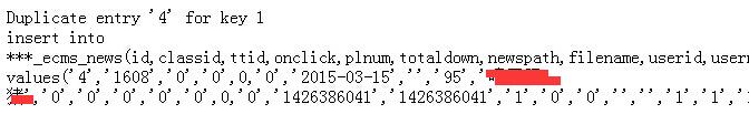 重建帝国cms数据索引表,用于ecms_news_index表损坏丢失或者错误