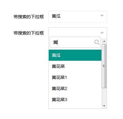 基于layui搜索下拉框插件