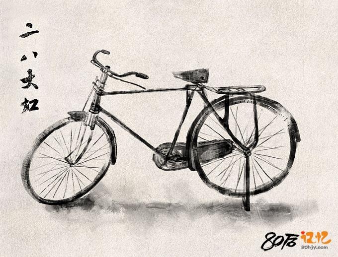 80后记忆:二八自行车