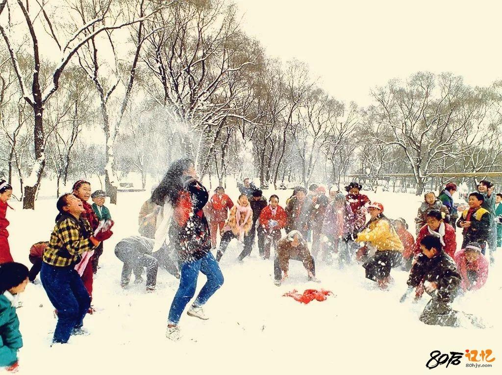 80后记忆:我们小时候,风雪那么大,为啥不怕冷?