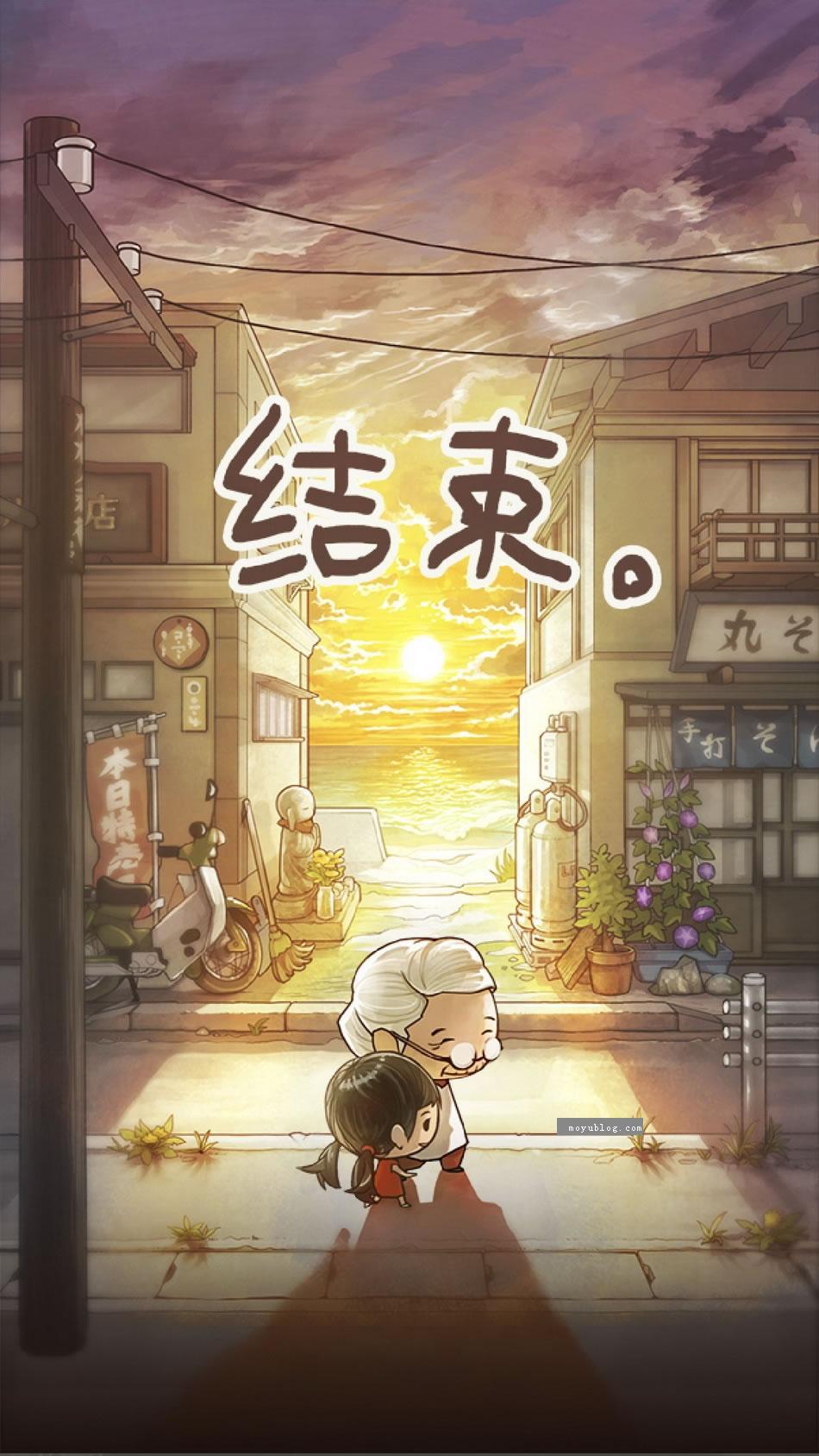 《昭和杂货店物语3》全解锁通关啦,附上通关截图!