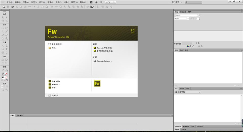 墨鱼亲测adobe photoshop 、fireworks、illustrator、dreamweaver 等软件在4k屏/高分屏字体很小的解决办法