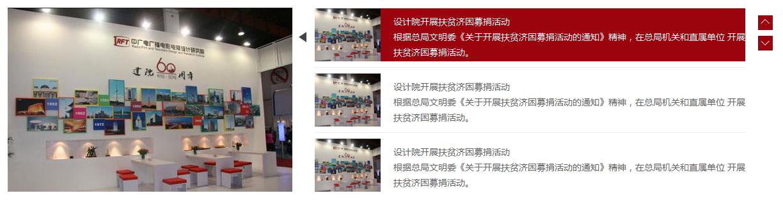 jQuery列表图片控制图片滑动切换代码