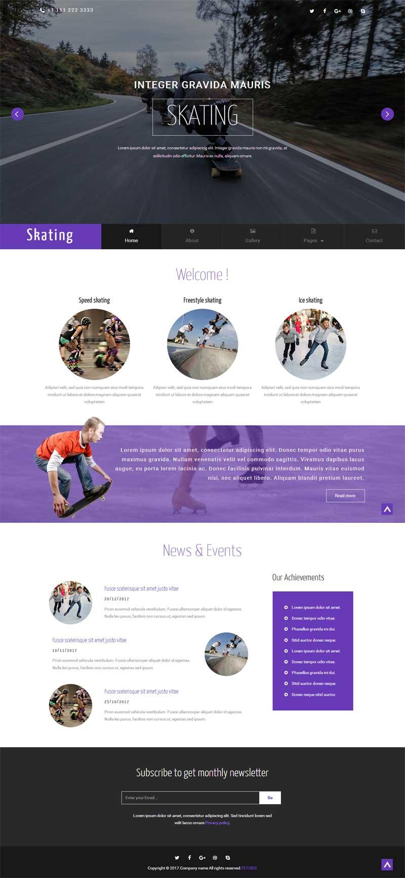 紫色大气的滑板俱乐部网页模板下载