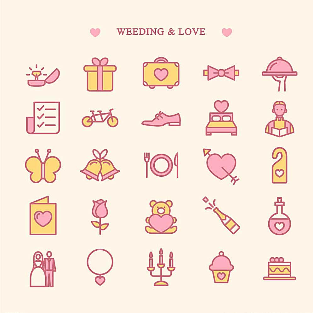 粉色可爱的婚礼结婚元素图标集素材