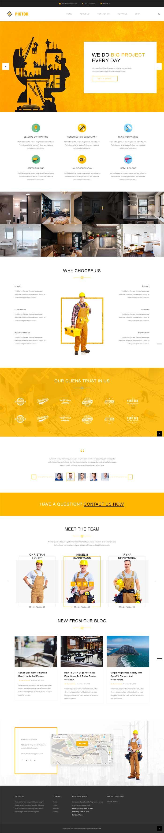黄色宽屏的房屋装修设计公司网站模板