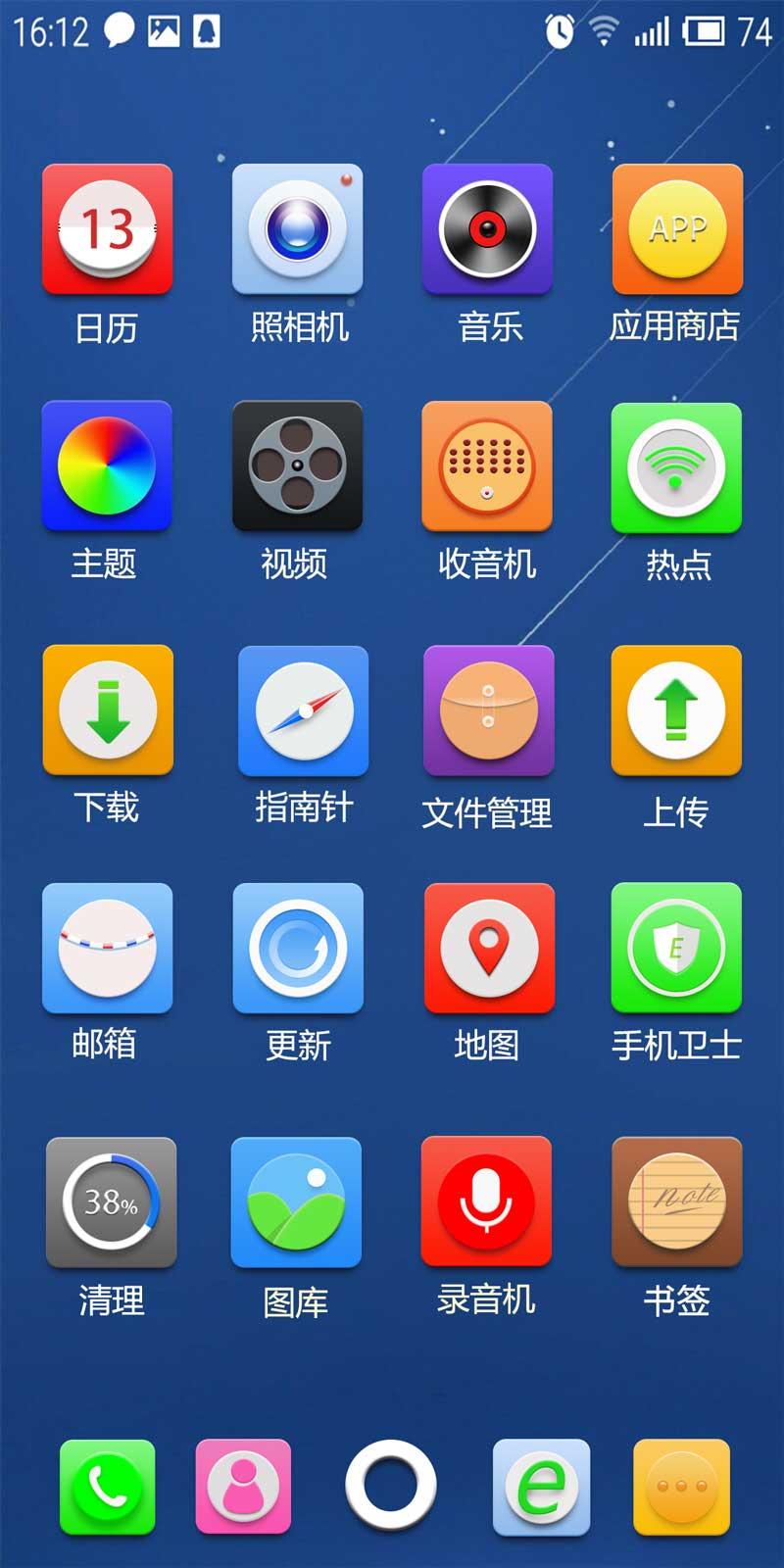 精美的安卓手机桌面软件APP图标素材下载