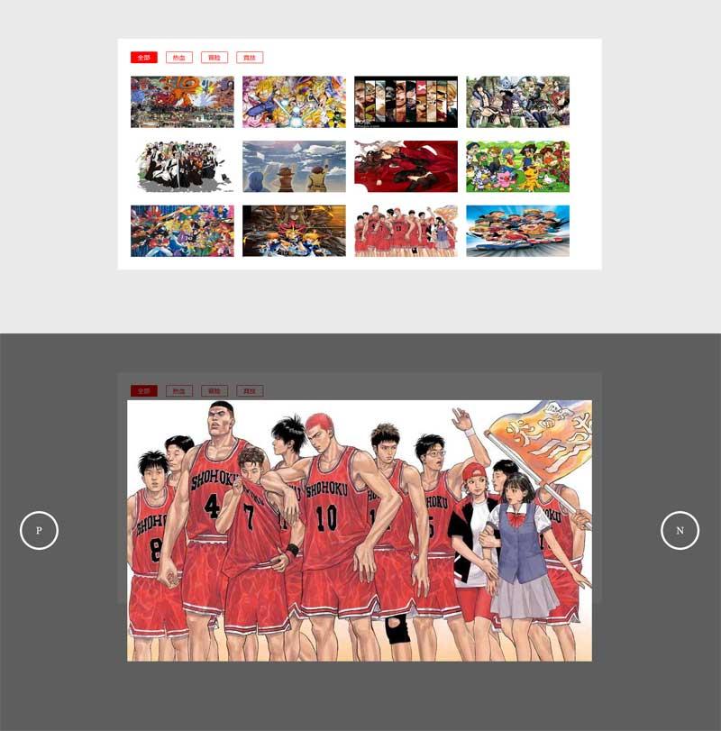 tab标签图片切换大图预览特效