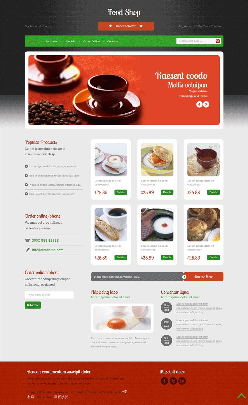 国外餐饮甜品店铺网站模板html下载