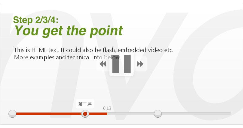 jquery.timeliner时间轴幻灯片插件带时间提示的进度条图片幻灯片滑动切换