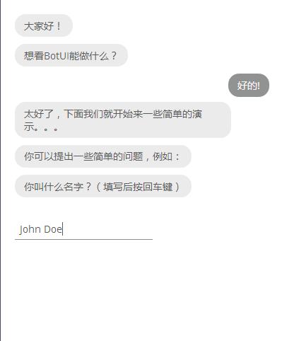 vue.js聊天机器人网页代码