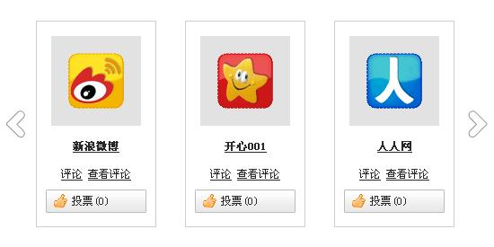 jquery点击按钮左右图片滚动效果代码