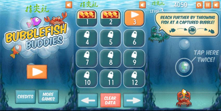 html5休闲游戏螃蟹的晚餐手机游戏源码