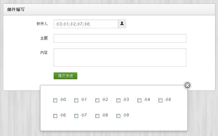 jquery复选框点击checkbox添加或删除text输入框value值