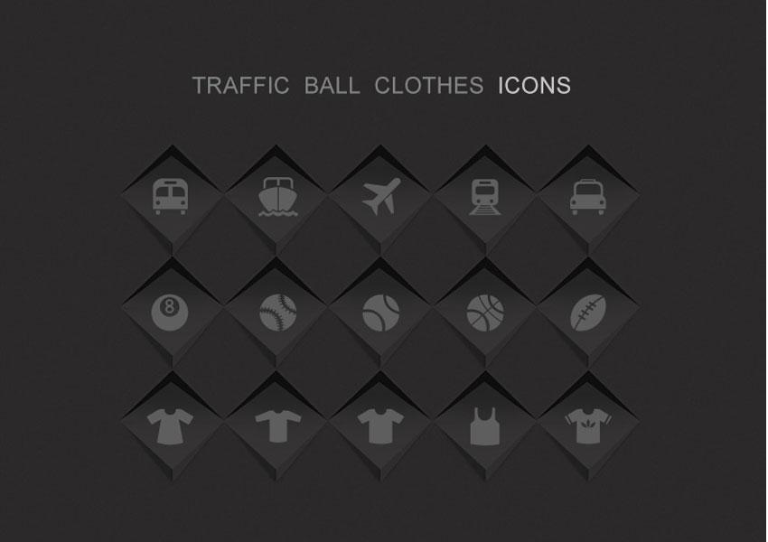 灰色实用的交通工具_球类_衣物图标素材下载
