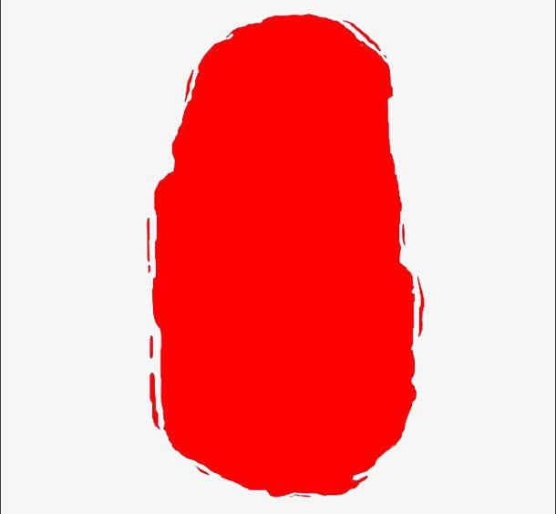 <a href=https://www.moyublog.com/tags/hongse/ target=_blank class=infotextkey>红色</a>印章