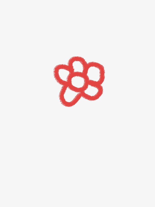 送你一朵涂鸦小红花