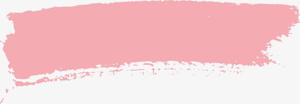 <a href=https://www.moyublog.com/tags/fense/ target=_blank class=infotextkey>粉色</a>矢量笔刷素材图