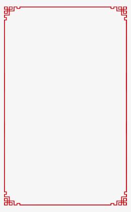 <a href=https://www.moyublog.com/tags/biankuang/ target=_blank class=infotextkey>边框</a>窗棂边角<a href=https://www.moyublog.com/tags/biankuang/ target=_blank class=infotextkey>边框</a><a href=https://www.moyublog.com/tags/zhongguofeng/ target=_blank class=infotextkey>中国风</a><a href=https://www.moyublog.com/tags/biankuang/ target=_blank class=infotextkey>边框</a>