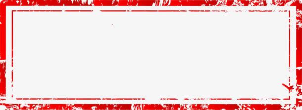 印章<a href=https://www.moyublog.com/tags/biankuang/ target=_blank class=infotextkey>边框</a>