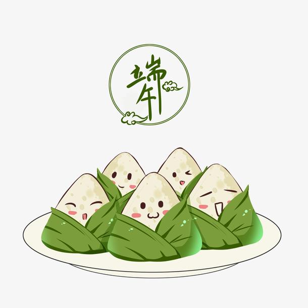 端午节卡通可爱粽子