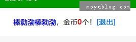 帝国CMS GBK编码使用AJAX提交数据中文乱码问题!