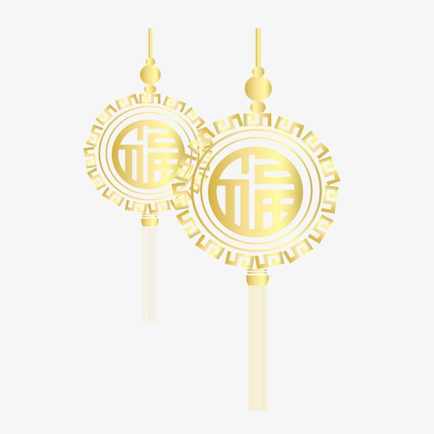 中国风金色福字灯笼、金属质感
