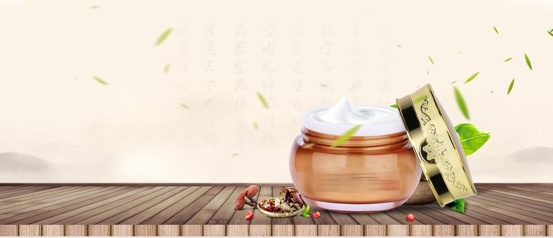 美妆节中药中国风质感树叶棕banner
