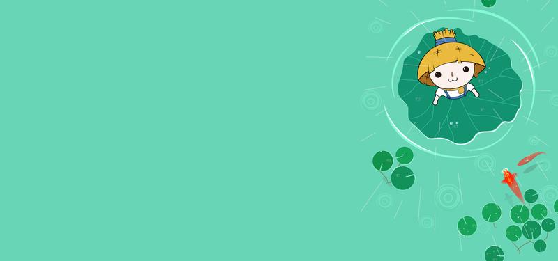谷雨小清新卡通人物荷叶绿色背景