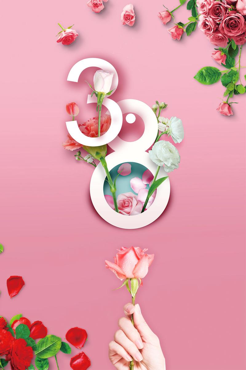 粉色简约红玫瑰三八妇女节女神节海报