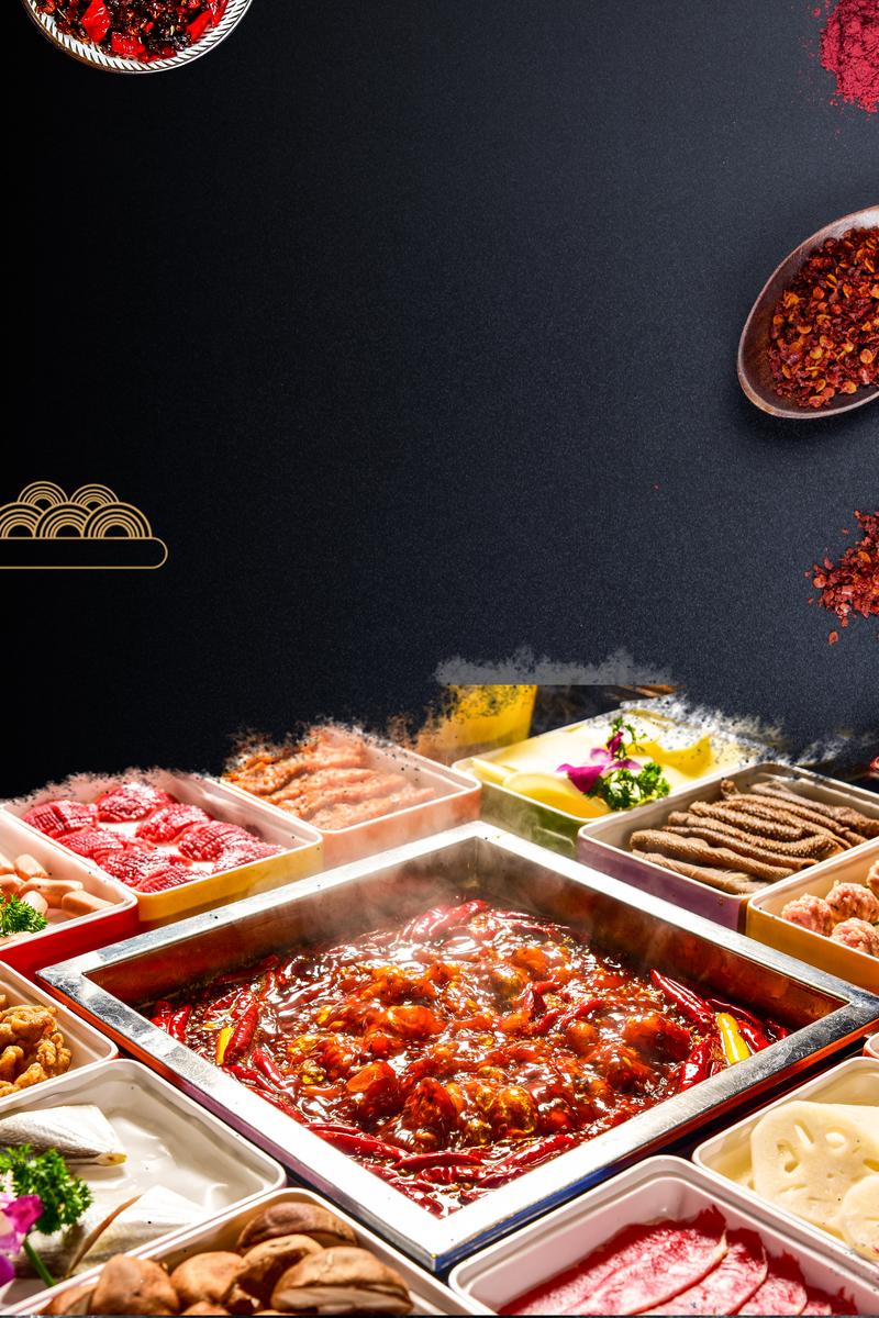 美味火锅美食宣传海报