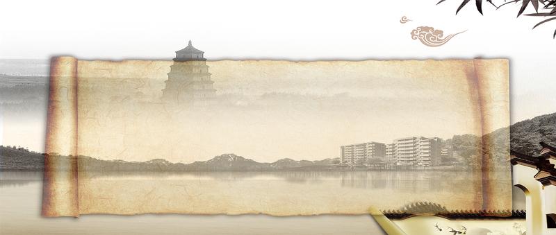 古典大气中国风宣传海报