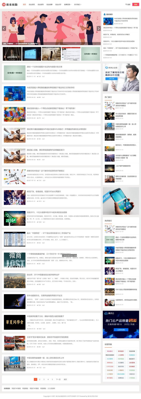 帝国CMS整站模板收费视频播放下载新闻资讯博客自适应手机HTML5-ecms299