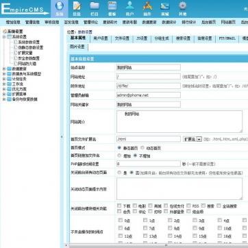 帝国CMS简洁个人博客新闻文章资讯网站模板自适应HTML5响应式手机后台功能