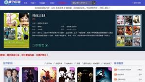 自适应响应式HTML5视频电影在线权限播放帝国CMS源码整站模板手机