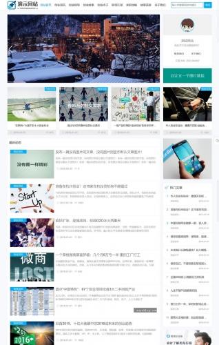 个人网站博客文章新闻资讯自适应HTML5响应式手机模板整站帝国CMS-ecms257