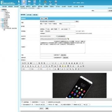 帝国CMS模板整站企业公司产品展示团队介绍新闻图片HTML5响应式手机自适应网站后台功能