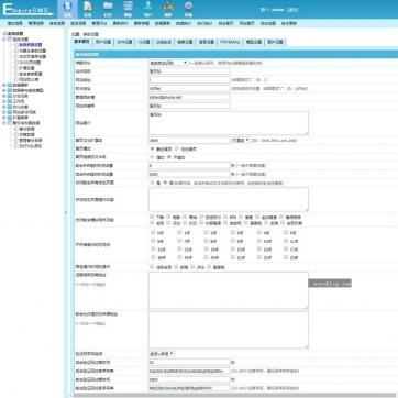 个人网站博客文章新闻资讯自适应HTML5响应式手机模板整站帝国CMS后台功能