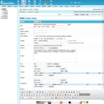 视频收费播放下载新闻资讯门户自适应手机HTML5帝国CMS整站模板-ecms259后台功能