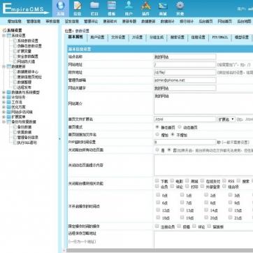 简洁大气公司企业工作室网站自适应响应式HTML5手机帝国CMS源码后台功能