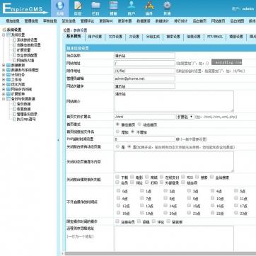 博客资讯文章新闻下载帝国CMS网站模板整站自适应HTML5响应式手机后台功能