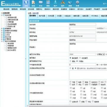 多颜色可选公司企业工作室网站自适应响应式HTML5手机帝国CMS源码后台功能