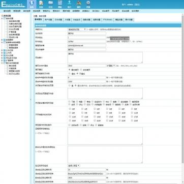 文章新闻资讯个人网站博客整站帝国CMS自适应HTML5响应式手机模板后台功能