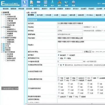HTML5自适应响应式会员收费图片下载购买源码网站模板帝国CMS后台后台功能
